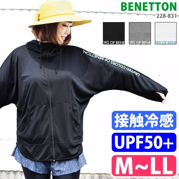 BENETTON ベネトン ラッシュガード レディース UV...
