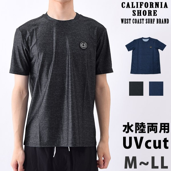 ラッシュガード メンズ UVカット 半袖 Tシャツ Ca...