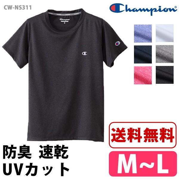Champion チャンピオン 抗菌防臭 半袖 Tシャツ ト...
