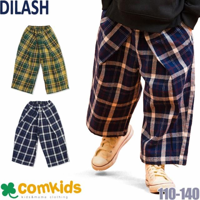 DILASH(ディラッシュ)チェックワイドパンツ(キッ...