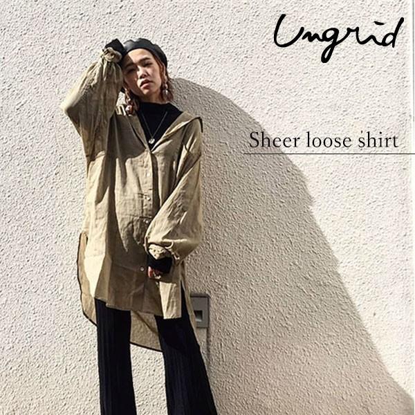 【SALE40%OFF】アングリッド ungrid 通販 シアールーズシャツ レディース トップス シャツ 長袖 オーバーサイズ 大きめ ルーズ ゆったり