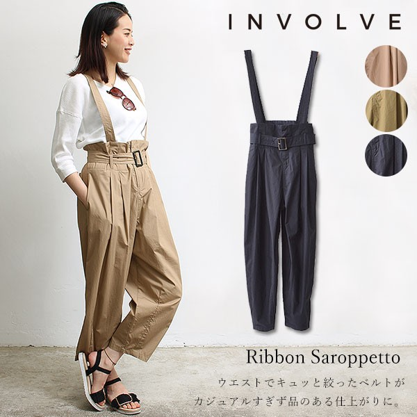SALE INVOLVE インボルブ ribbon saroppetto  リ...