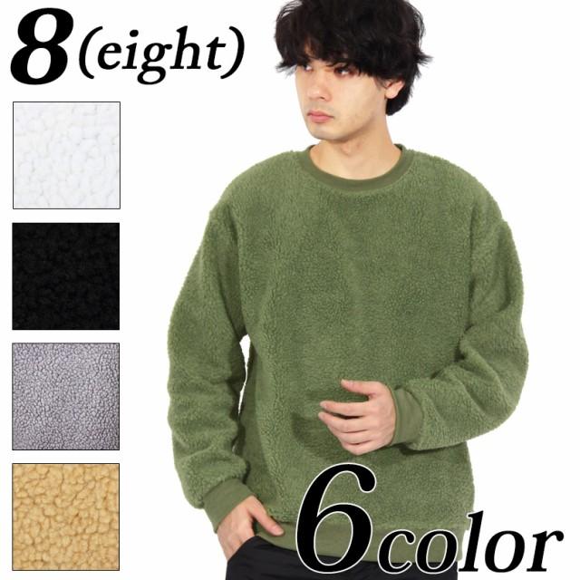 ボア トレーナー メンズ ニット セーター 全5色 ...