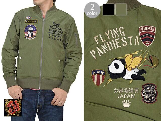 飛翔熊猫リバーシブルMA-1ジャケット PANDIESTA J...