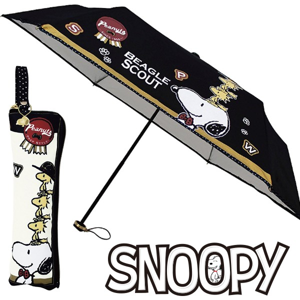キャラクター 晴雨兼用折畳傘  傘 折り畳み傘 ...