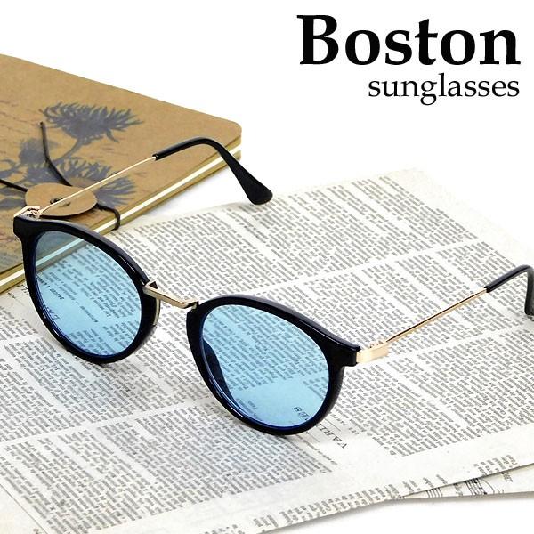 ボストン サングラス メンズ レディース ブルー ...