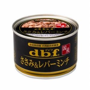 デビフ dbf ささみ&レバーミンチ 150gドッグフー...