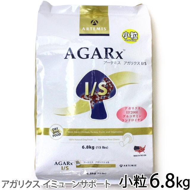 アーテミス アガリクスI/S 小粒 6.8kg 犬用 犬 フ...