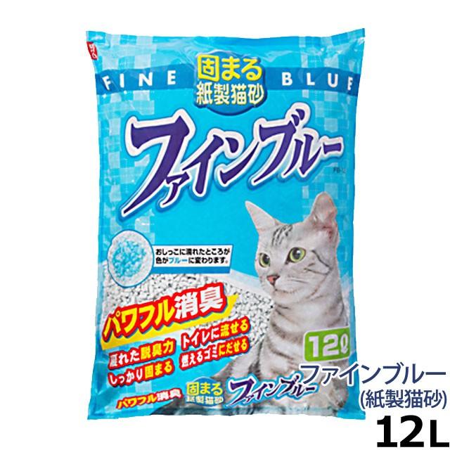 猫砂 紙 紙の猫砂 常陸化工 ファインブルー 12L ...