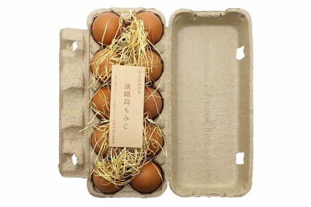 北坂養鶏場のたまご もみじ 10個