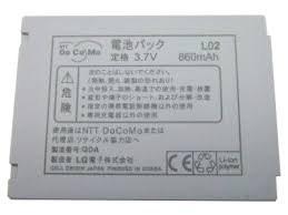 NTT docomo 純正電池パックL02 L-03A/L706ie/L70...