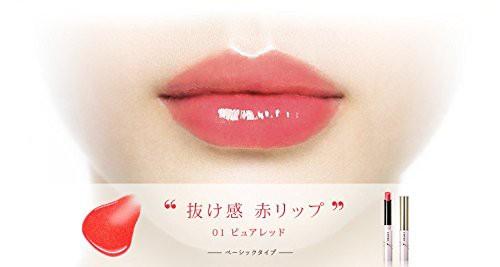 【オペラ(OPERA)】シアーリップカラー (1 ピュア...