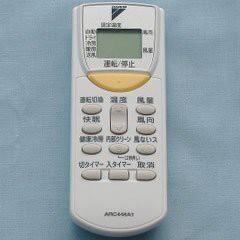 ダイキン エアコンリモコン ARC446A1(中古品)