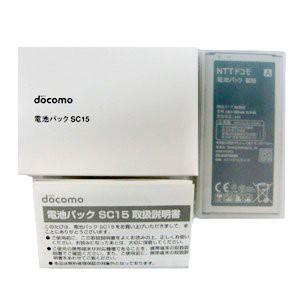 【docomo(ドコモ)純正オプション品】GALAXY S5対...