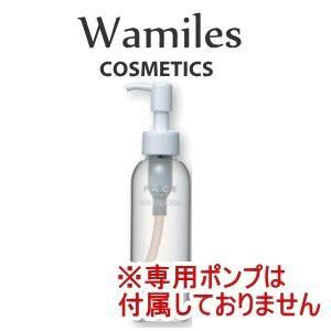 wamiles/ワミレス フェイス スキンエマルジョン 1...