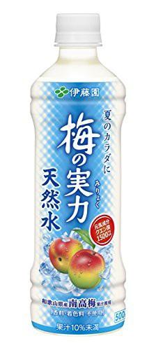伊藤園 夏のカラダに 梅の実力 500g×24本