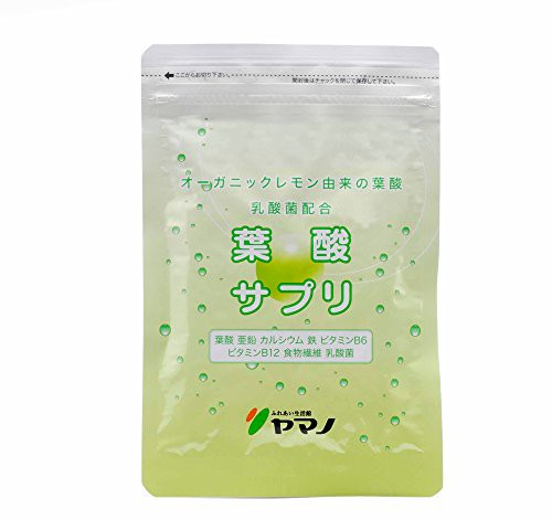 ふれあい生活館ヤマノ<オーガニックレモン由来>...