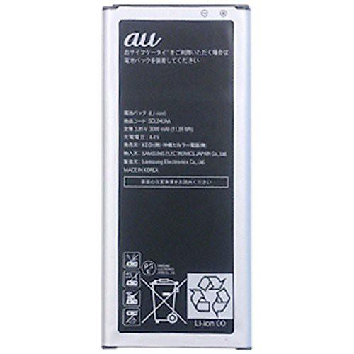 au 純正品 GALAXY Note Edge SCL24 電池パック SC...