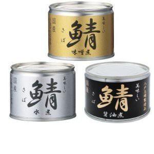伊藤食品 美味しい鯖(さば) 缶詰 3種 各4個...