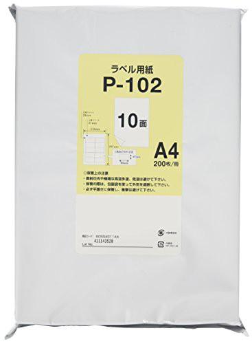 キヤノン ラベル用紙 P-102 A4 10面 6055A011