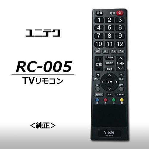ユニテク RC-005 液晶テレビ用 リモコン UNIT...