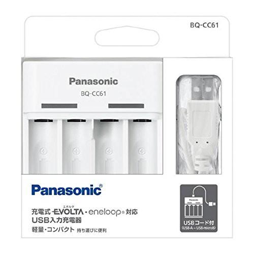 パナソニック 単3形・単4形兼用 USB入力充電器(白...