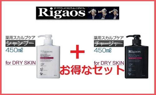 Rigaos リガオス DRY SKIN 薬用スカルプケア シャ...
