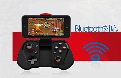 ワイヤレス ゲームコントローラー Bluetooth 3.0 ...