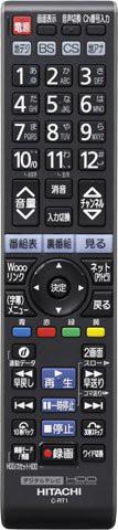 日立 C-RS5(ダイヨウ) HITACHI テレビリモコン C-...