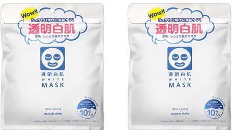 2個セット 透明白肌 ホワイトマスクN 10枚入 豆乳...