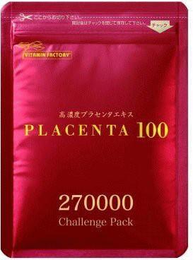 プラセンタ100 30粒 R&Y  270000チャレンジパ...