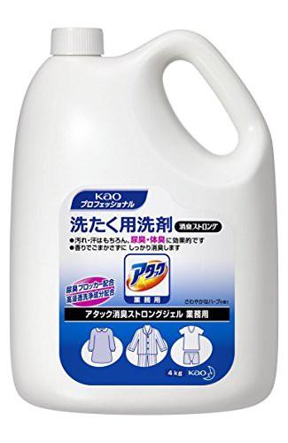 【業務用 衣料用洗剤】アタック 消臭ストロングジ...