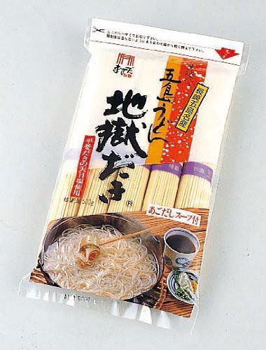 ますだ製麺 地獄炊うどん スープ付  500g(10...