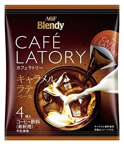 AGF ブレンディ カフェラトリー ポーションコーヒ...