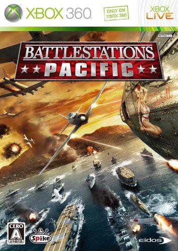 バトルステーションズ: パシフィック - Xbox360(...