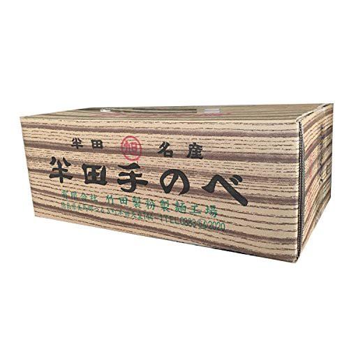 半田手延べそうめん 5kg(125g×40束)竹田製麺