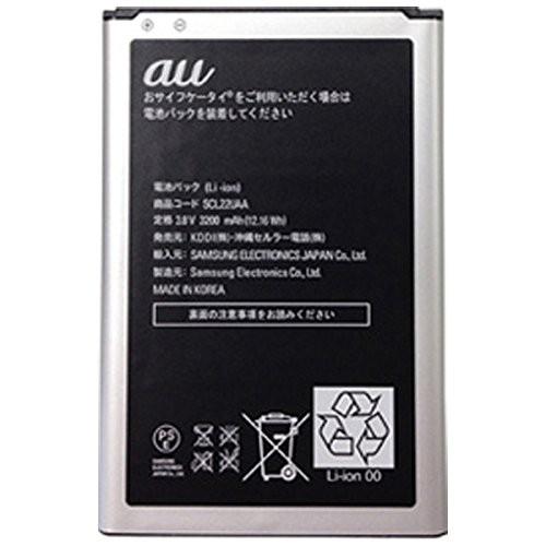 au 純正品 GALAXY Note3 SCL22 電池パック SCL22U...