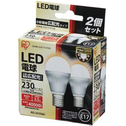 アイリスオーヤマ LED電球 E17口金 25W形相当 電...