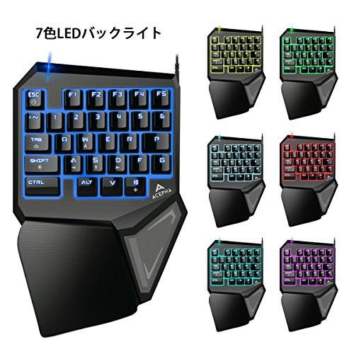 ACEPHA T9 Proゲーミングキーボード プログラム可...
