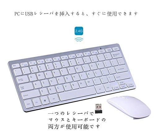 HiYill キーボード&マウスセットワイヤレスキーボ...