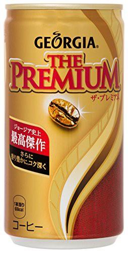 コカ・コーラ ジョージア ザ・プレミアム  缶 コ...