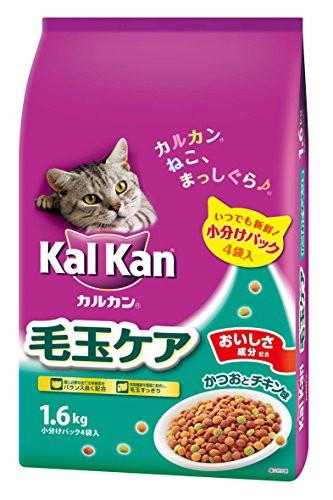 カルカン ドライ 成猫用 毛玉ケア かつおとチキン...
