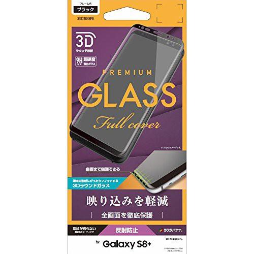 ラスタバナナ Galaxy S8+ SC-03J/SCV35 強化ガラ...