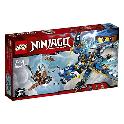 レゴ (LEGO) ニンジャゴー ジェイのエレメント・...