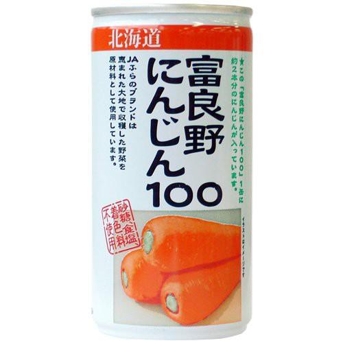 JAふらの 富良野にんじん100 190g×30本