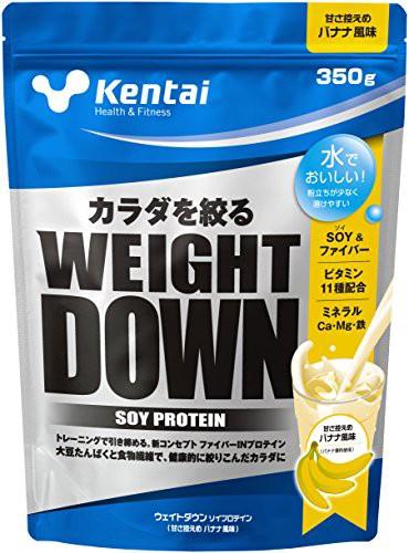 Kentai ウェイトダウン ソイプロテイン 甘さ控え...