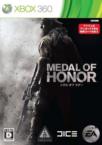 メダル オブ オナー - Xbox360(中古品)