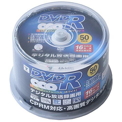 山善(YAMAZEN) キュリオム DVD-R 50枚スピンドル ...