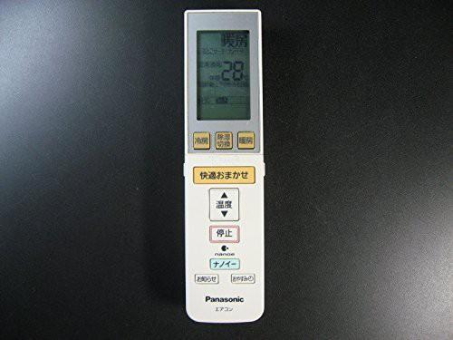 ナショナル エアコンリモコン A75C3215(中古品)