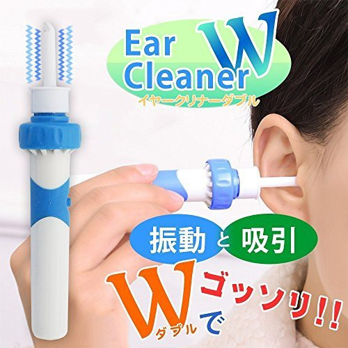 CHUI FEN 耳掃除機 電動耳掃除 耳クリーナー 耳掃...